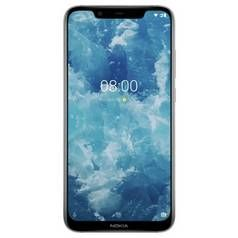 SIM Free Nokia 8.1 64GB Mobile Phone - Silver Best Price, Cheapest Prices