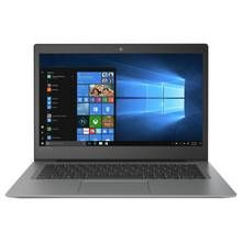 Lenovo IdeaPad 120S 14 Inch Pentium 4GB 128GB Laptop - Grey Best Price, Cheapest Prices