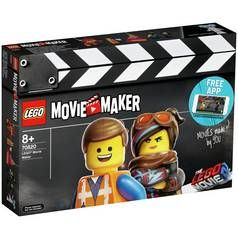 LEGO Movie 2 Movie Maker Building Kit - 70820 Best Price, Cheapest Prices
