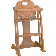 East Coast Multiheight Baby Highchair - Antique Best Price, Cheapest Prices